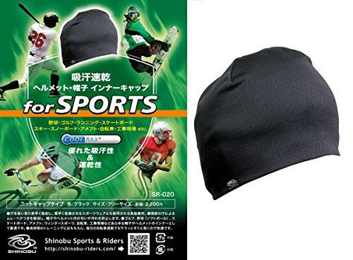 Shinobu Sports Invista Coolmax Quick Drying Hat & Helmet Skull Cap (knit Cap Type) Black Sr-020