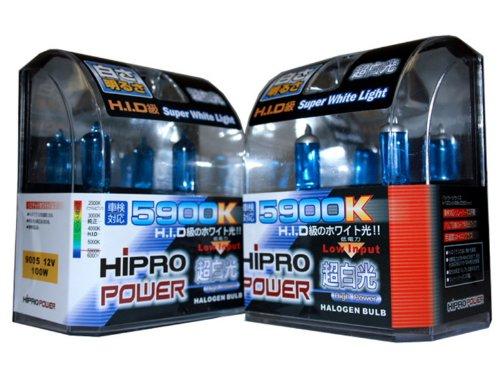 Hipro Power 9005  H11 5900K Super White Xenon HID Headlight Bulbs - Low Beam High Beam
