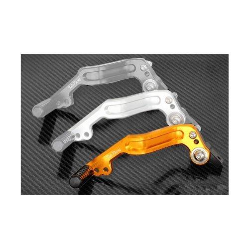 Sato Racing Anodized Gold Billet Aluminum Adjustable Brake Pedal Kit for Ducati 848 1098 1198 D-1098BPD-GD