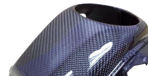 Honda Grom MSX125 Carbon Tank Cover