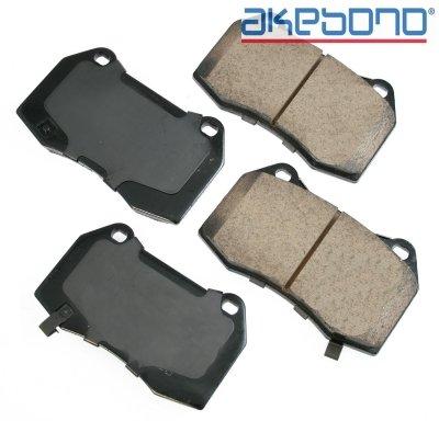 Akebono Performance ASP960 Akebono Performance Ultra Premium Ceramic Disc Brake Pad Kit