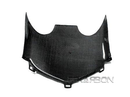 2005 - 2006 Kawasaki ZX6R Carbon Fiber Front Under Panel