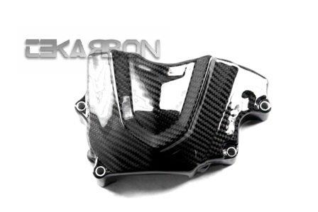2013 - 2016 Kawasaki ZX6R Carbon Fiber Sprocket Cover