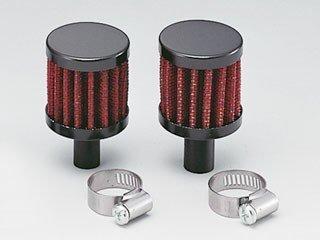 Kijima breather hose filter hose inner diameter of 14mm for 106-553