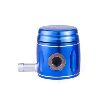 Billet Clutch Fluid Tank Blue