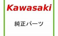 95-Kawasaki-VN-800-A-Vulcan-used-Lower-Triple-Tree-Clamp-44037-1334-27.jpg