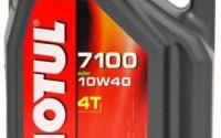Motul-7100-4T-Full-Synthetic-Motorcycle-Oil-10W40-1-Gallon-30.jpg